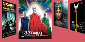 Call for submissions: Cairo International Film Festival